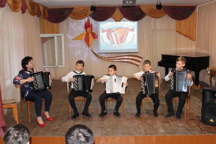 Всероссийский день баяна, аккордеона и гармоники.