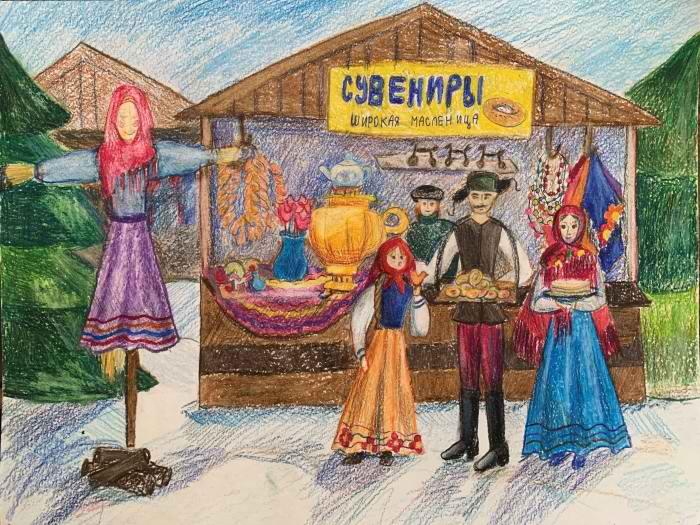 3 место Радионова Вика, 11 лет, Ярмарка